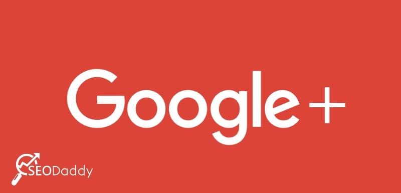 Google+ Profil Backlink